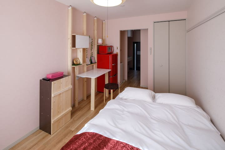 SAKURA Room, Great access to center of Kyoto city!