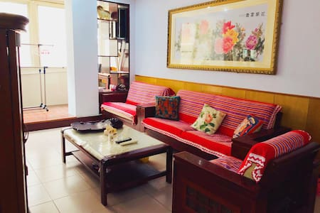 传统中式风【幸福之家】