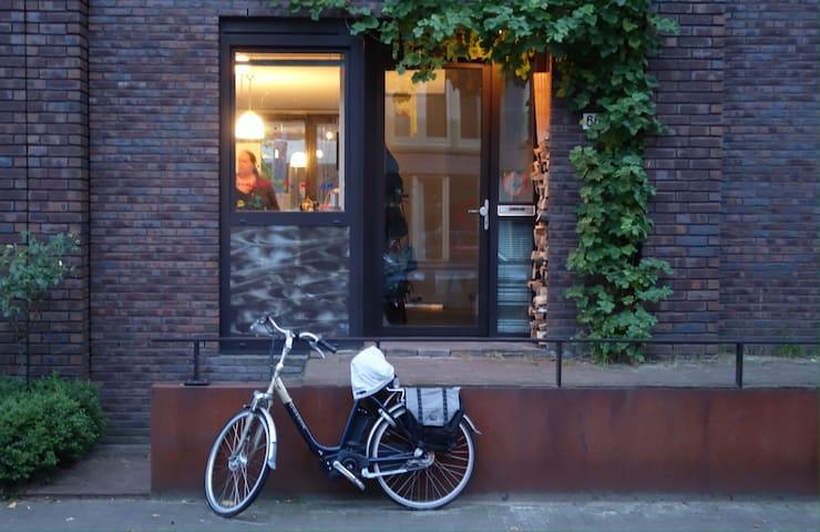 House with garden and parking - อัมสเตอร์ดัม - บ้าน
