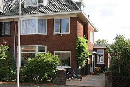 Family house near Amsterdam & Beach - Heemstede - บ้าน