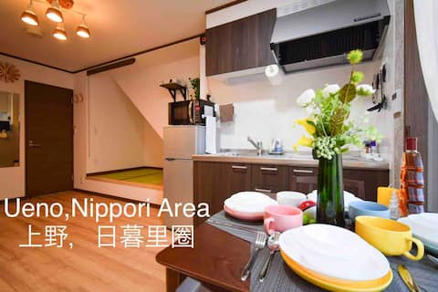 ✳︎Pika-chu House101✳︎2mins from JR Sta(with garden)