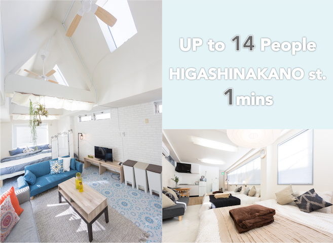 up to 14 people HigashinakanoShinjuku >>4mins! - Nakano-ku - Pension