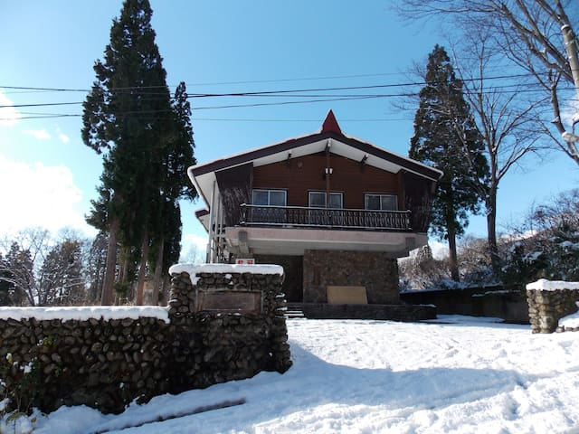 Myoko Ski Lodge - Economy Twin Room