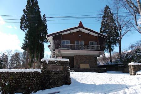 Myoko Ski Lodge - Economy Twin Room - Myōkō-shi - B&B/民宿/ペンション