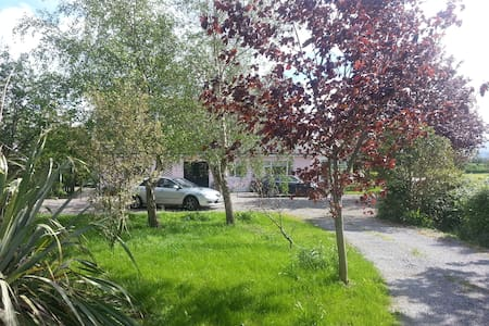 Annaswood BandB - Cahir - Bed & Breakfast