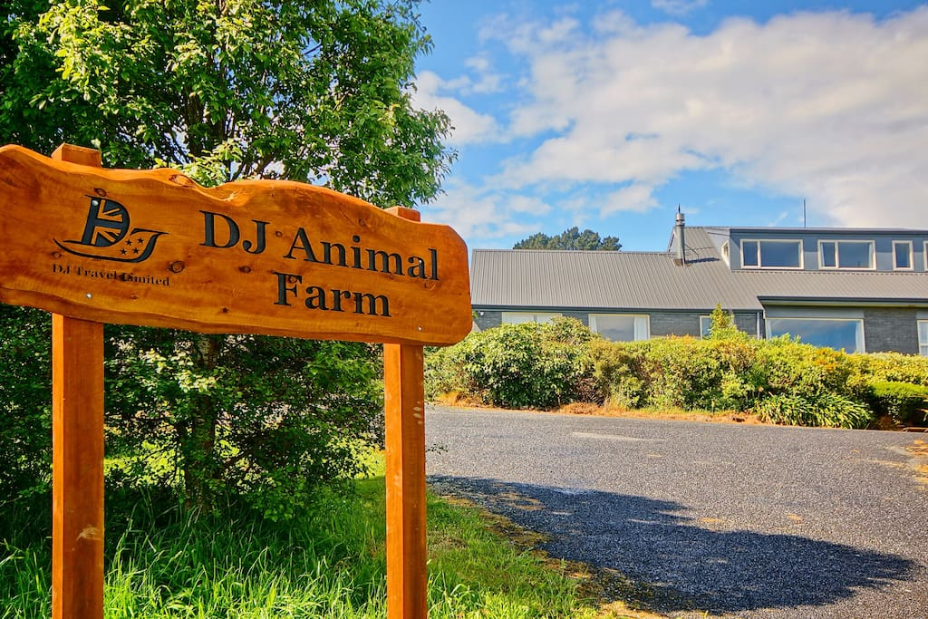 DJ Farm entry