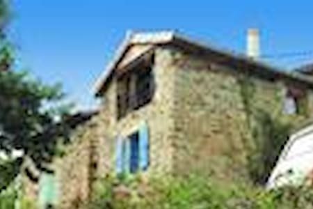 Traditional stone house, with breathtaking views. - Saint-Andéol-de-Vals - House - 1