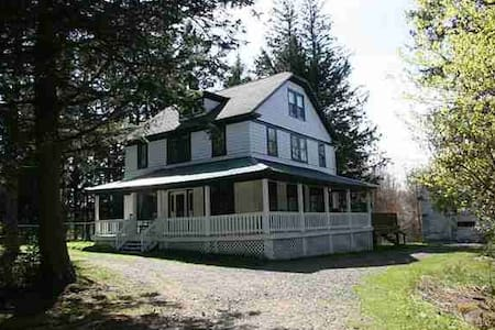 The Idle Hour - 1920's boarding house - Livingston Manor