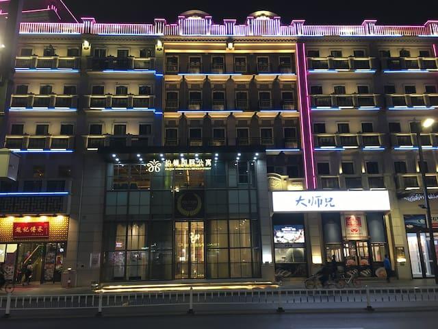 铂顿国际公寓东方新天地店