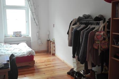 cosy and luminous room  16m² - Berlin - Apartment