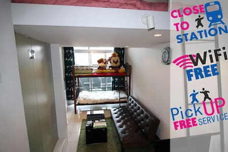 KIX Direct! Stylish Room LOFT ☆405☆ - Ōsaka-shi - Wohnung