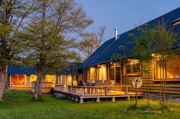 Malalcahuello, Lodge de montaña de uso exclusivo