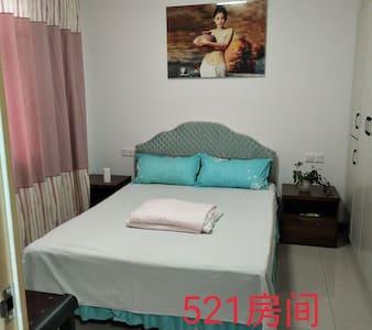 轻奢爱巢521房间,干净整洁卫生,独立单间带独立卫生间。