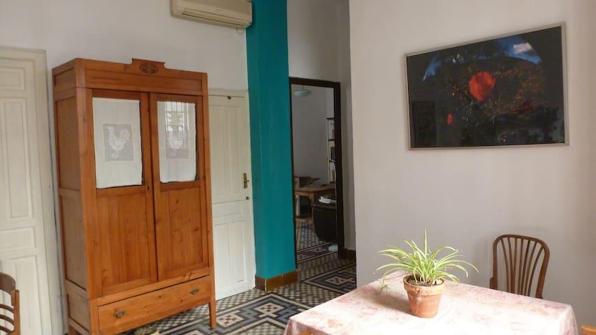 apartamento luminoso y agradable en sevilla centro - Sevilla - Lejlighed