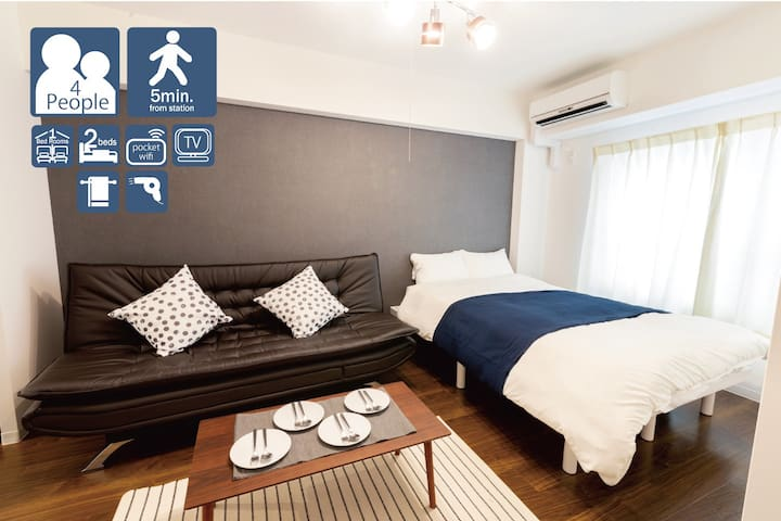 Renovated beautiful room! 4 people can stay! 202