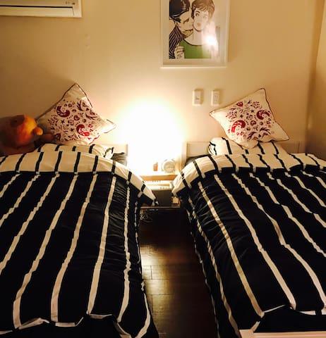 Tokyo Room for you 6000JPY/one day - Toshima-ku - Apartamento