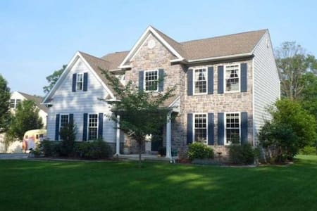 Swarthmore graduation, large home with yard! - Nether Providence Township
