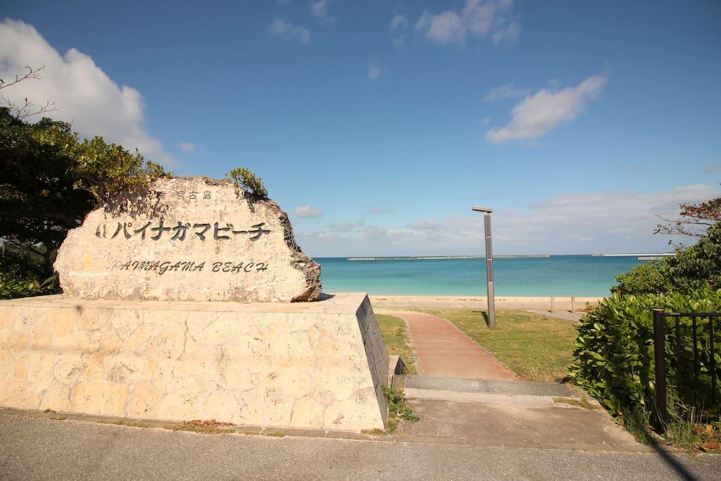 Amazing stay near Painagama beach 5 min