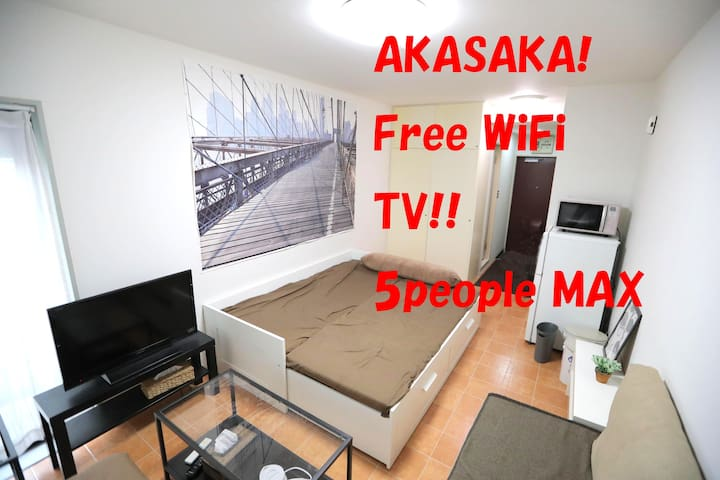 AKASAKA☆relax house☆Free WiFi,TV,