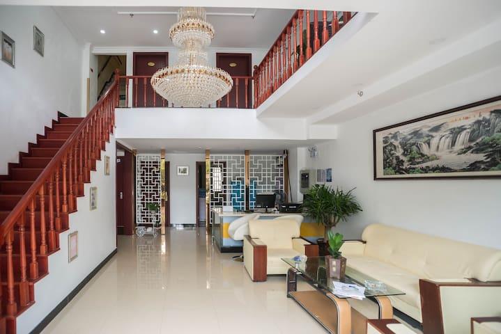 浦东高行酒店式公寓 可做饭一室一厅一卫一厨 - Shanghai - Apartemen
