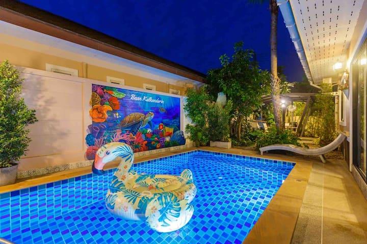 Brand New Stylish Pool Villa 2 Bedroom