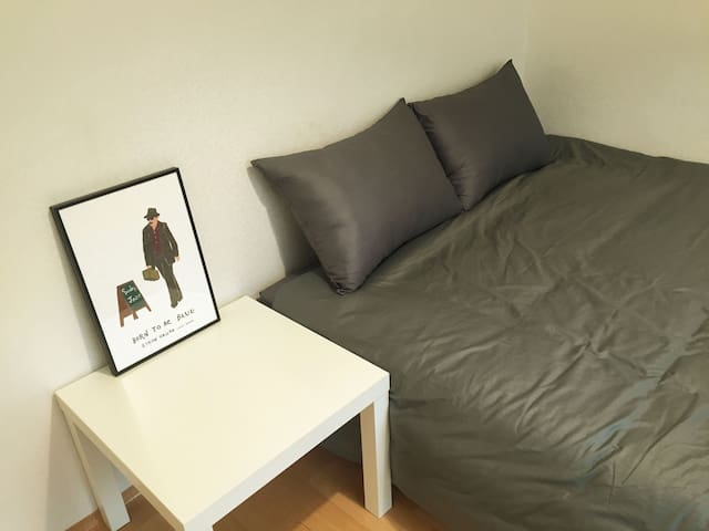 Peter's House[7 mins from Itaewon Station] - Yongsan-gu - Bed & Breakfast