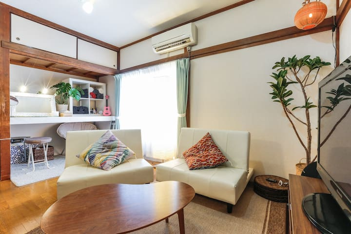 Easy access from Haneda and Narita !4bed-JPstyle. - Shinagawa-ku - Talo