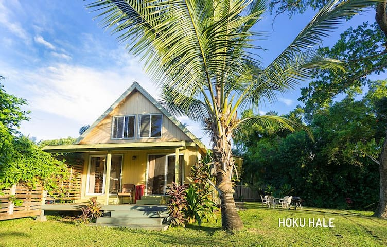 Hunter Hales Maui Perfect Getaway!  Hoku Cottage