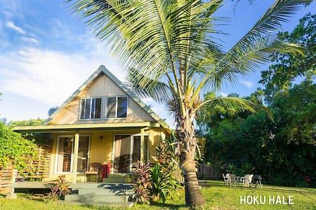 Hunter Hales Maui Perfect Getaway Hoku - Haiku-Pauwela