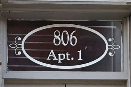 806 Apt 1. - Belle Plaine - Appartement