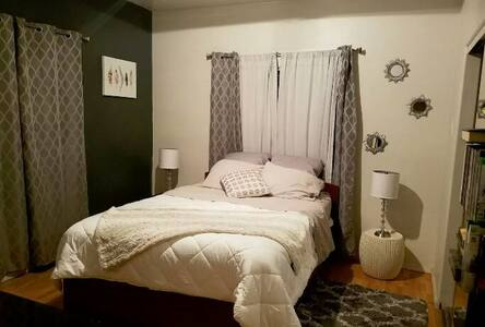 Spacious/private Bedroom - Utrera