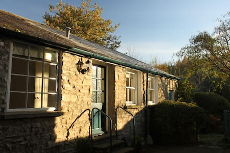 Webster Cottage, Kendal, South Lakes - Kendal - Dům