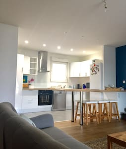IDEAL F2 entre Paris et Disney - Pontault-Combault - Appartement