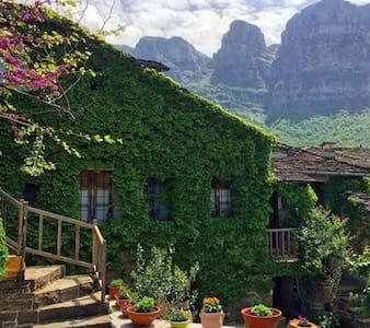 Saxonis Houses,Papigo,Zagori,Greece