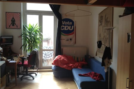 Zimmer im Herzen Frankfurts - 法蘭克福 - 公寓