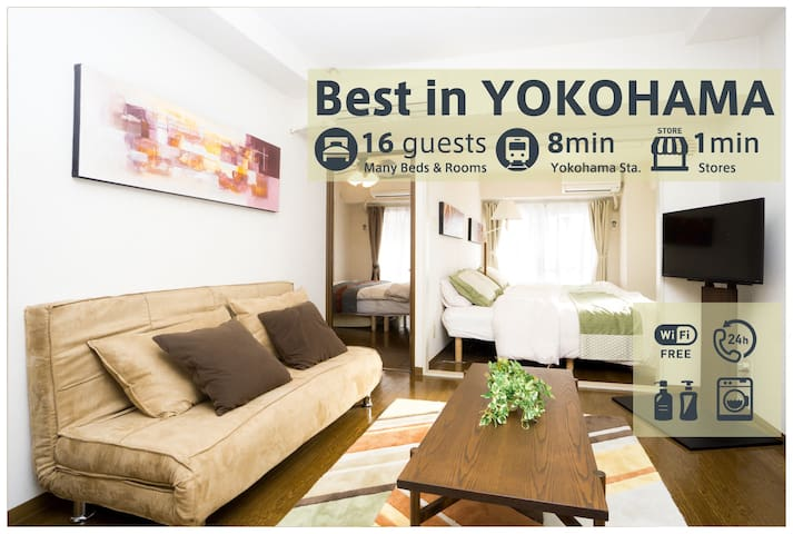 Sale 40%OFF! Yokohama Sta 8 min on foot -Free Wifi - Kanagawa-ku, Yokohama-shi - Appartement