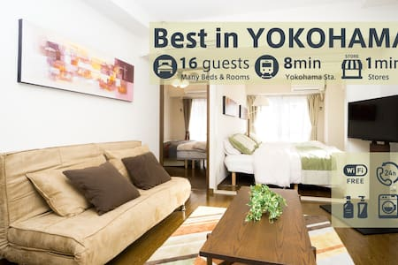 Sale 40%OFF! Yokohama Sta 8 min on foot -Free Wifi - Kanagawa-ku, Yokohama-shi - Apartment