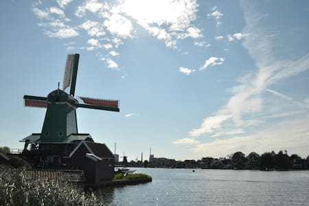 Private Room in nice apt only 15min from Amsterdam - 赞丹 (Zaandam)