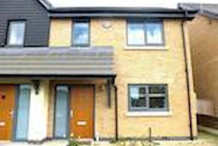 Delightful home in rural Cheshire - Frodsham - Hus