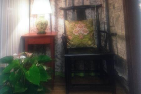 Deluxe Room - NJ - Ház