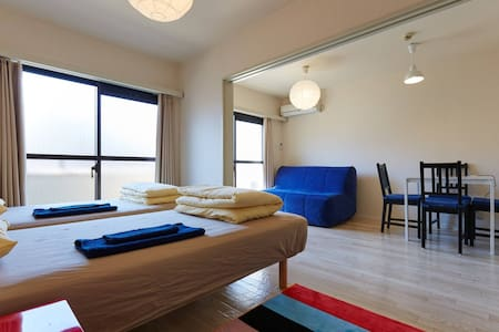 Cozy Apt  betw Shinagawa & Shibuya - Shinagawa - Apartament