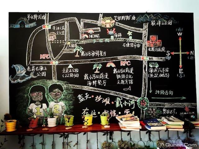 有自己调调的海边民宿 - Qinhuangdao