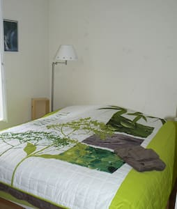 Chambre pratique et touristique - Pontoise