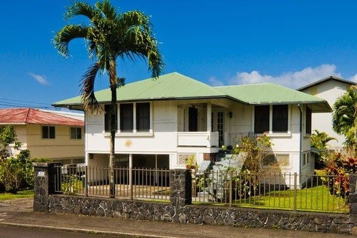 Spacious Comfy Full Apt 2BR & Bath - Hilo - Appartement