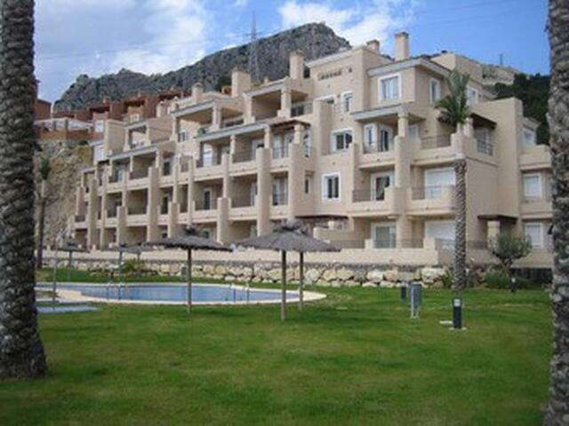 Ariel - Jazmines IV - Pueblo Mascarat - Apartemen