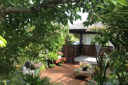 Peaceful Retreat within 5 min CBD. - House
