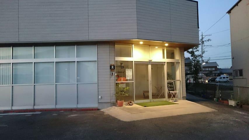Big room w/English books - 津島市 - Huis