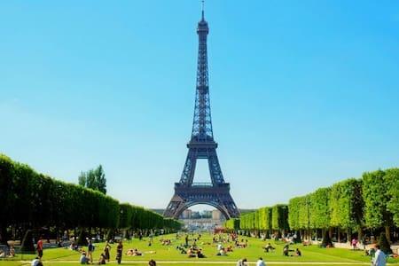 A cosy apartment by Eiffel Tower - Paryż - Apartament