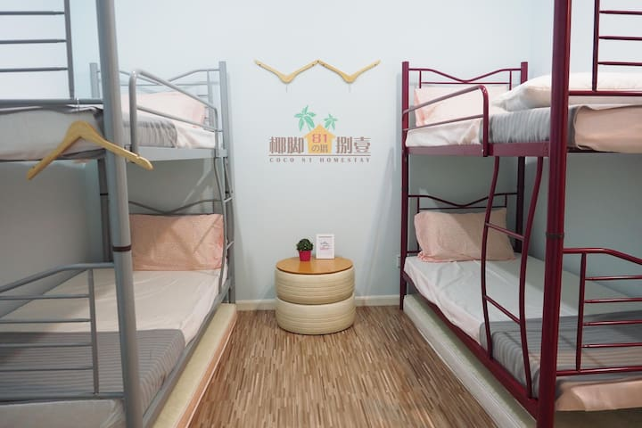 Coco81 Homestay - 4 pax bunk bed