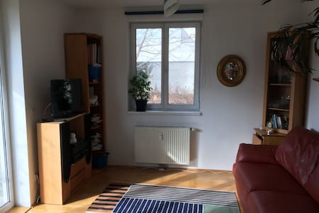 ERÖFFNUNGSANGEBOT,Wohnung+Garten - Stockerau  - Wohnung